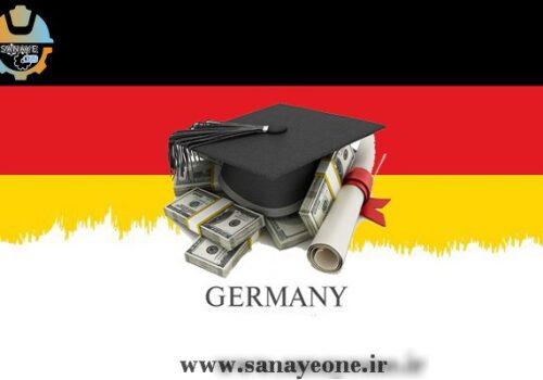 مهاجرت تحصیلی آلمان/نحوه گرفتن بورسیه آلمان